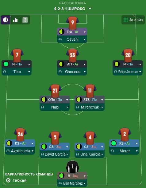 tactics2022f25d2d62ff619c5f.jpg