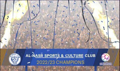 Al-Nasr-champion2c7e5206c9992060.jpg